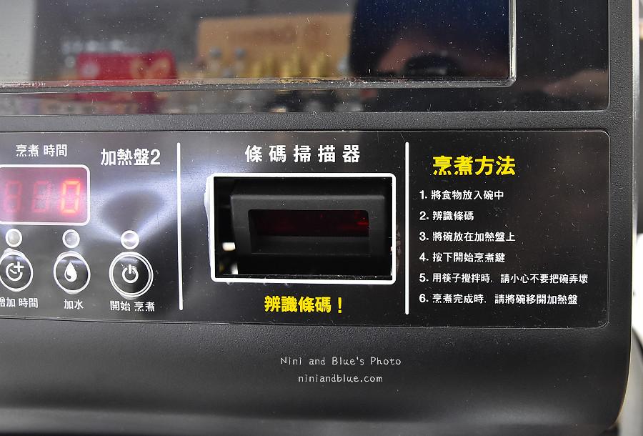萊爾富 韓國泡麵機06