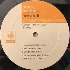 THE BYRDS:YOUNGER THAN YESTERDAY(LABEL SIDE-B)