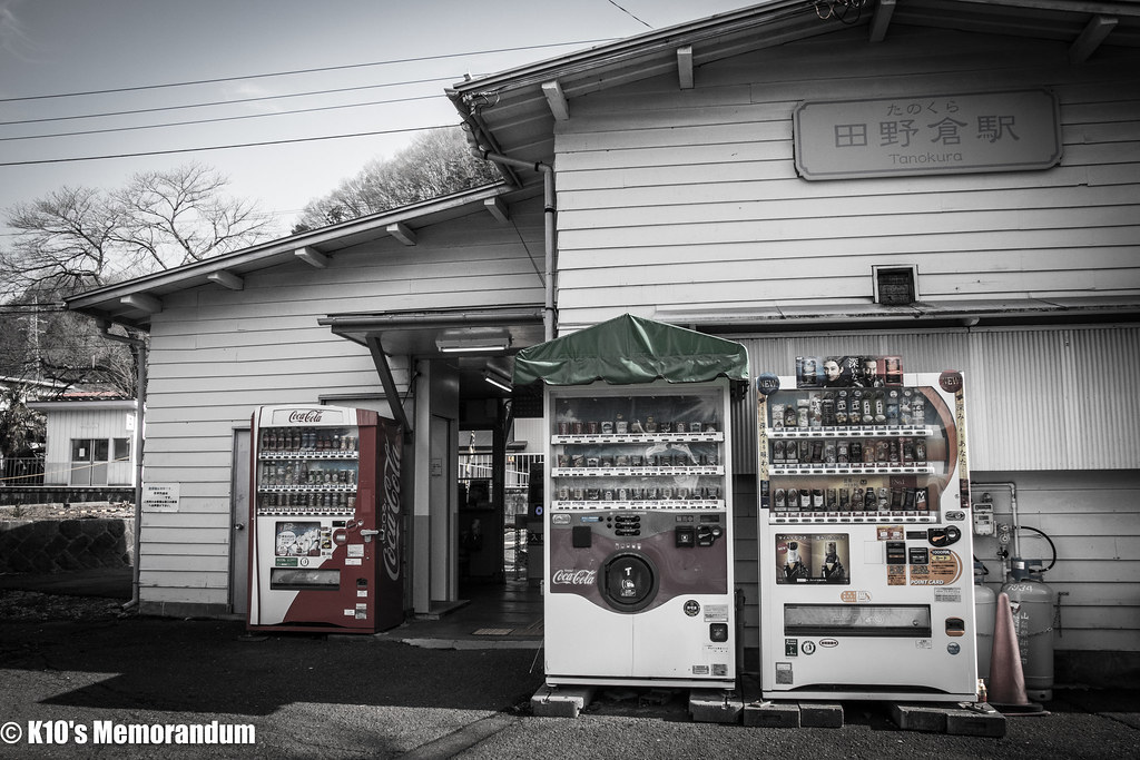 IMG_4631高川山&九鬼山