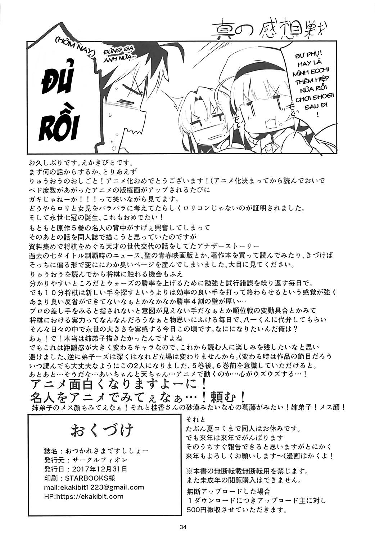 Hình ảnh 39123138335_96bea9f1a3_o trong bài viết Otsukaresama desu Shisho
