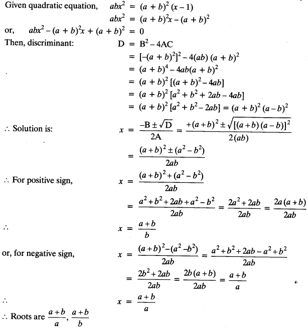 Quadratic Equations Chapter Wise Important Questions Class 10 Mathematics 100