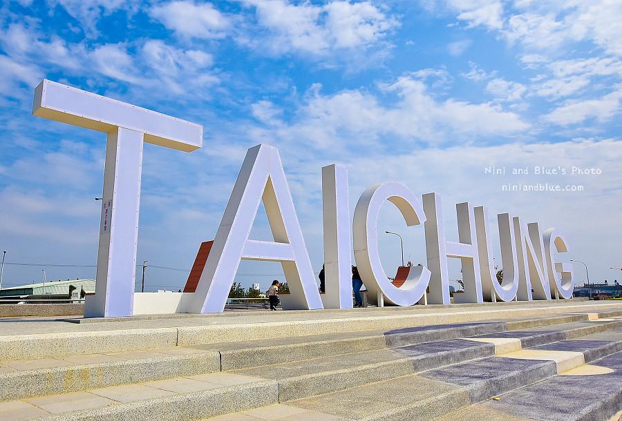 筏子溪水岸.taichung10