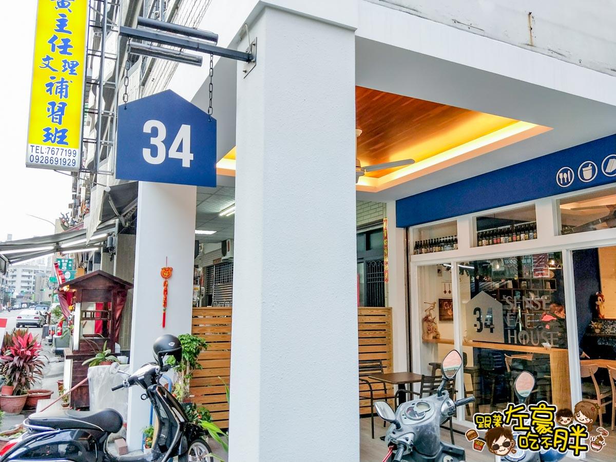 三食室-21