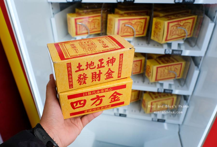 台中金紙販賣機-平安祈福販賣機09