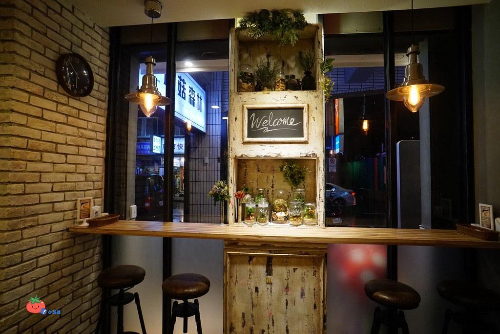 台北車站義大利麵 蘑菇森林廚房