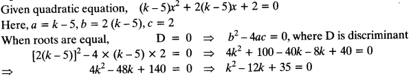 Quadratic Equations Chapter Wise Important Questions Class 10 Mathematics 127