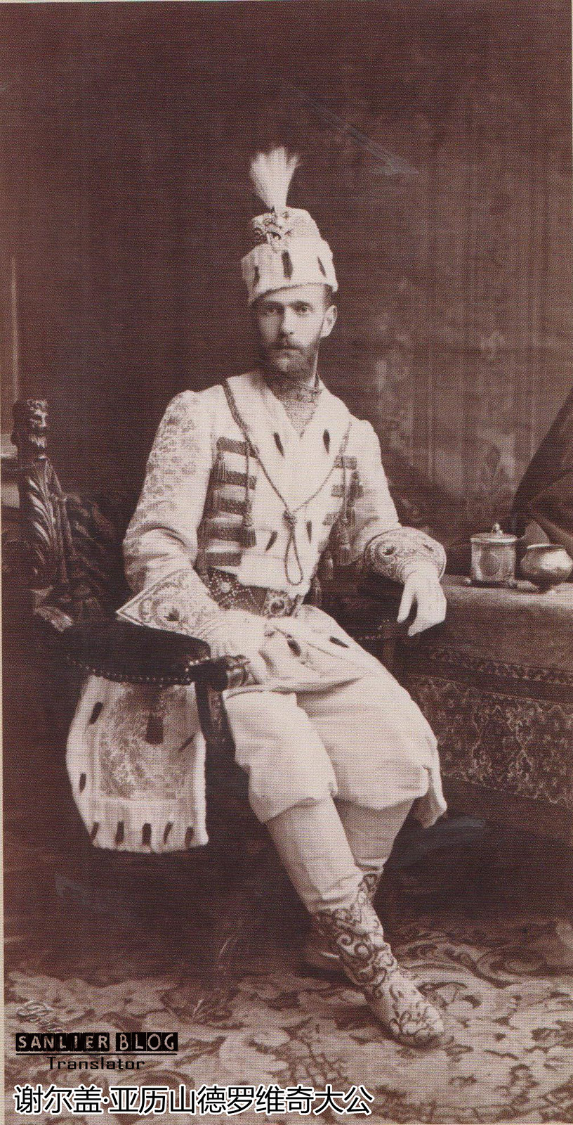 1893年化装舞会08