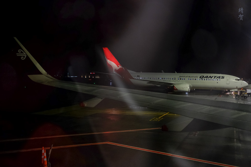 Qantas 737 next to us