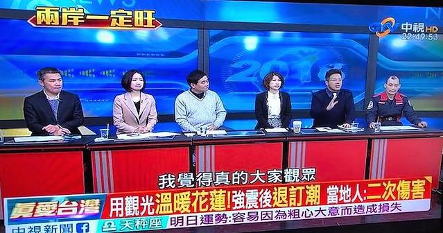 玉書兩岸一定旺 (1)