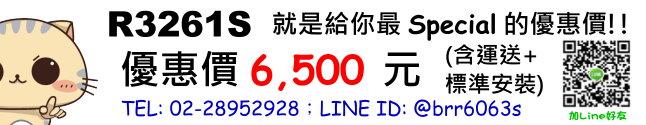 R3261S-Price