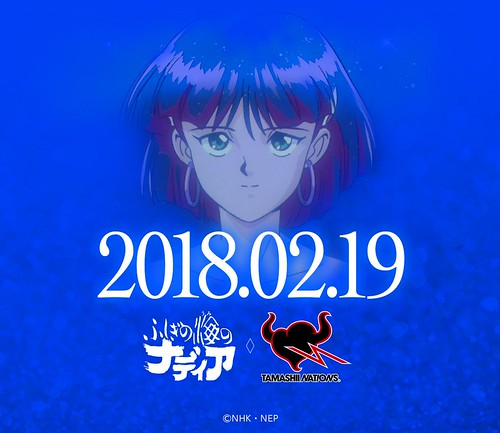 Fushigi no Umi no Nadia -new mysterious project