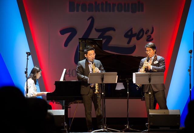 심삼종 Worship Classic Trio