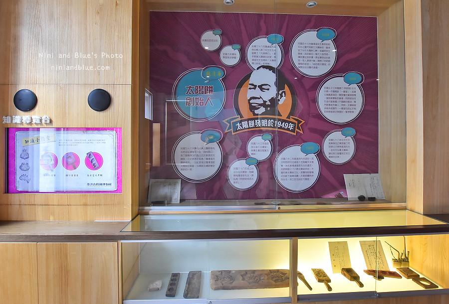 太陽餅博物館 台中火車站 景點18