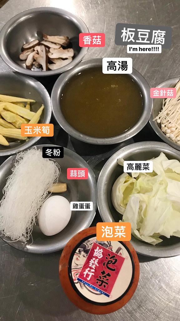 協發行泡菜 (43)