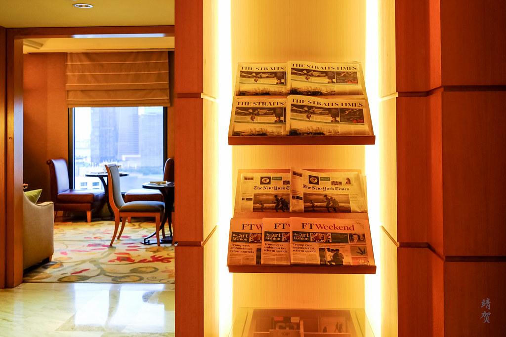 Newspaper shelf