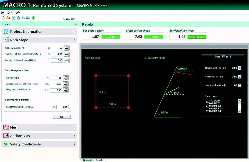Рис. 12. Интерфейс MacRO2 для драпировки с армированием.