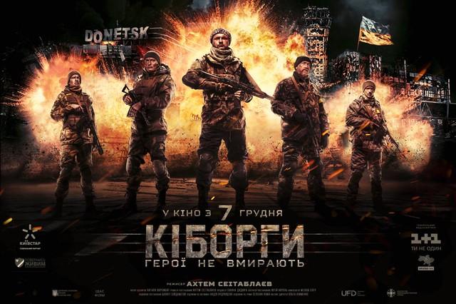 1515950542_kiborgi_gorizont