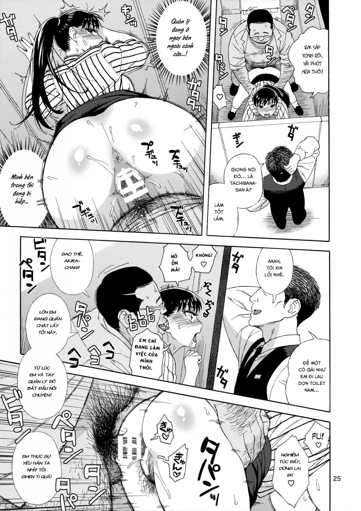 Hình ảnh  trong bài viết Ame ni Nurenishi Hanabira no