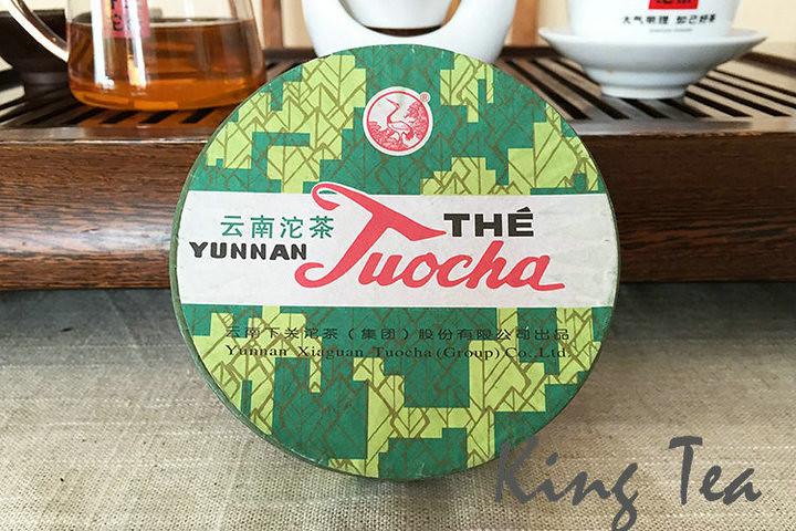 2009 XiaGuan XiaoFa Tuo   100g YunNan Menghai Puerh Ripe Tea  Cooked Shou Shu Cha