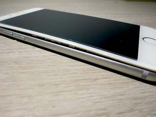 iphone6split