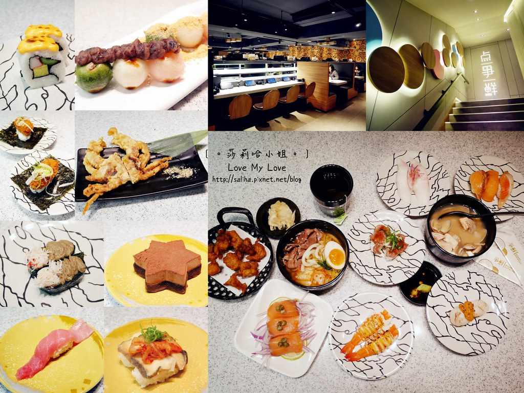 西門站附近好吃餐廳推薦 (3)