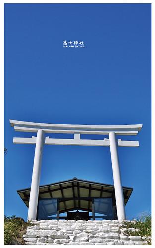 高士神社(白色鳥居)-2