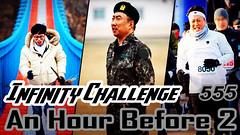 Infinity Challenge Ep.555