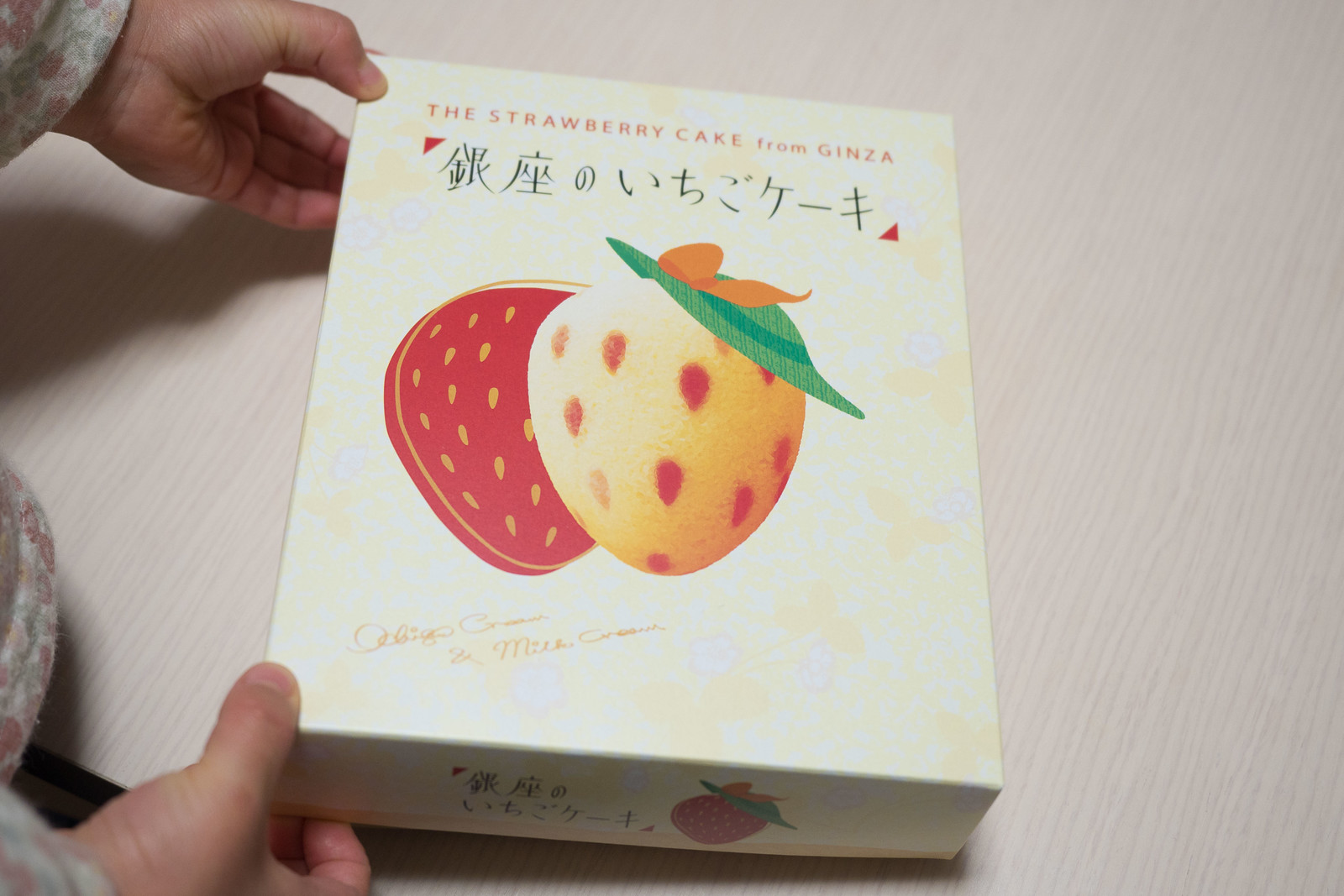 STRAWBERRY_CAKE_from_GINZA-1