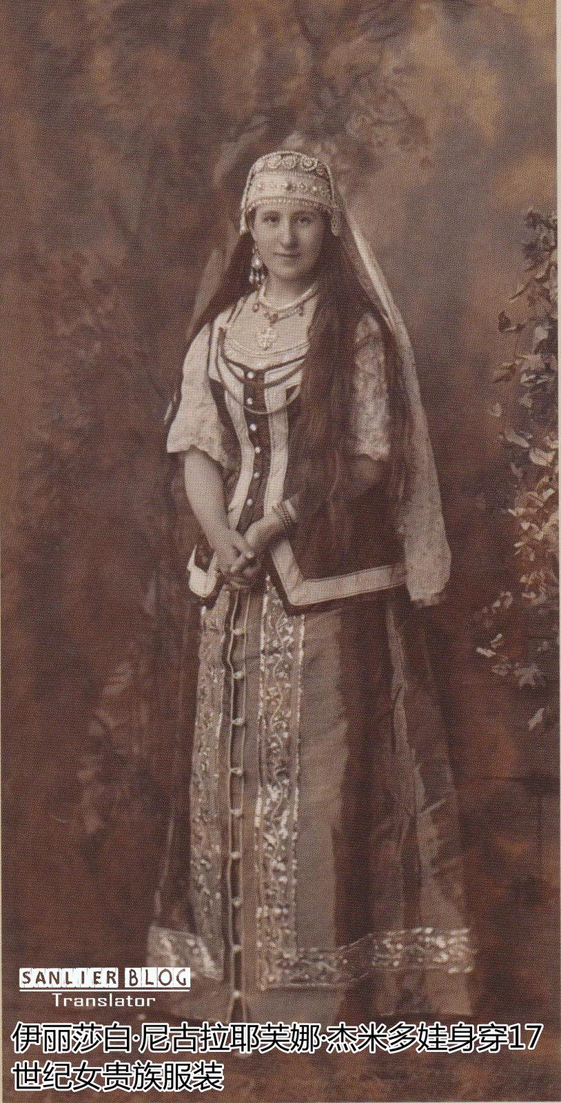 1893年化装舞会16