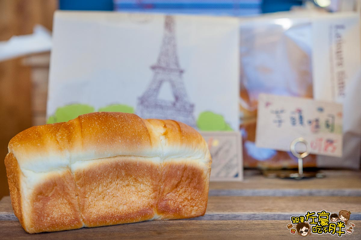 Allegro麵包店-29