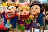 King, Joker and Queen Puppets