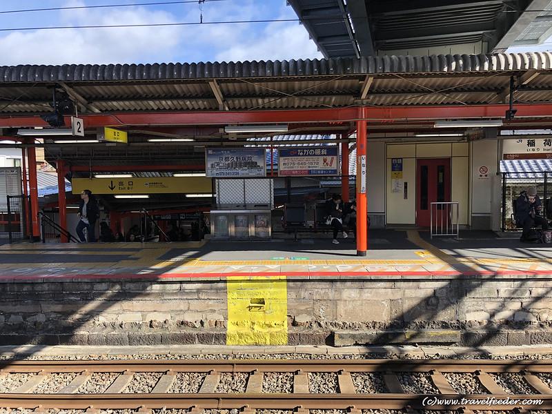 Inari Train Station