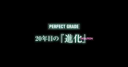 Perfect Grade 1/60 Gundam Exia NEW PV
