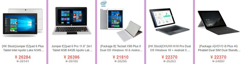 geekbuying spring tablet sale (13)