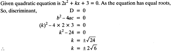 Quadratic Equations Chapter Wise Important Questions Class 10 Mathematics 101