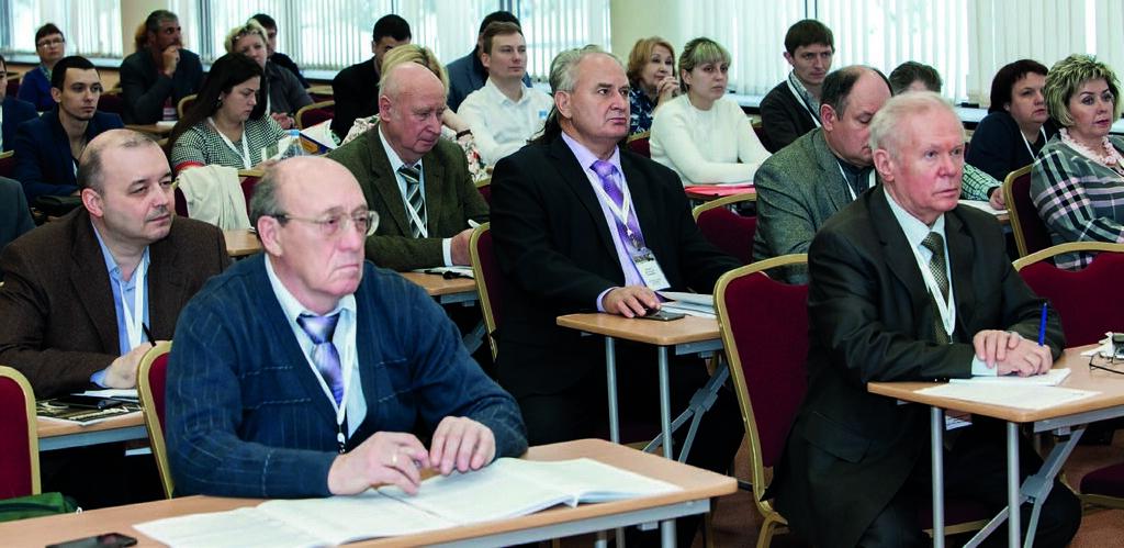 Обучение в методическом центре ООО «НТЦ «Минстандарт»