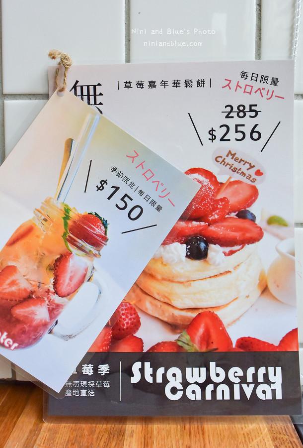 入口鬆餅 台中甜點 價格02