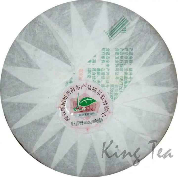 2010 ChenShengHao Cake Bing BanZhangShengTaiDaShuCha 400g YunNan Menghai   Puerh Raw Tea Sheng Cha