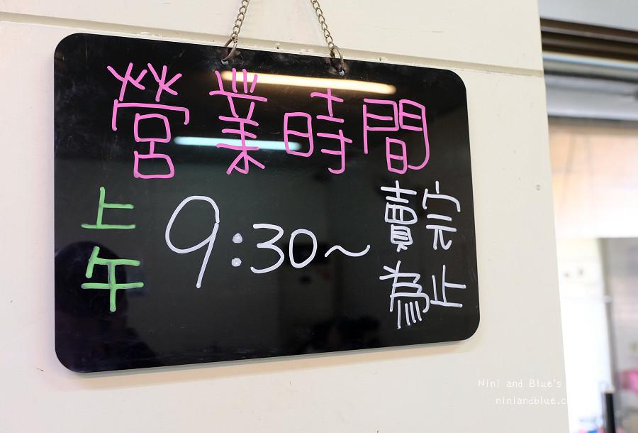 大麵羹水晶餃.柳川水岸12