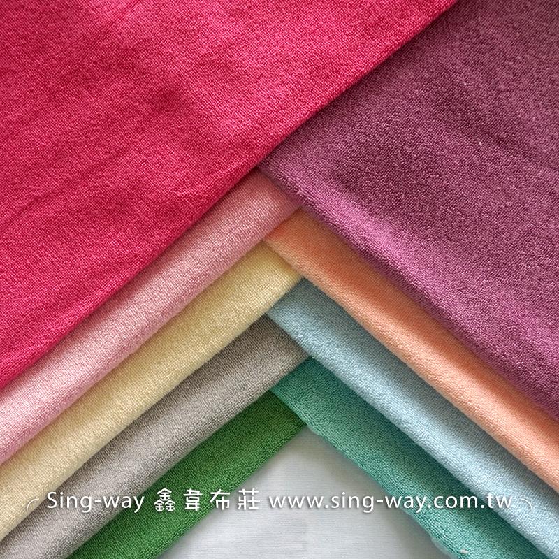 素面毛巾布 嬰幼兒口水巾圍兜 浴袍 睡衣 美容美髮巾 彈性針織布料 LA790020