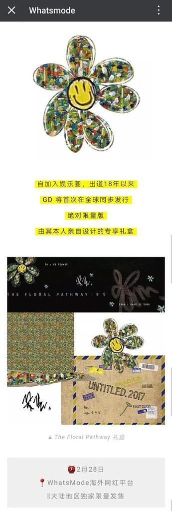 BIGBANG via gfriend_818 - 2018-02-18 (details see below)
