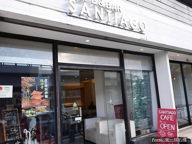 Santiago Guesthouse Kyoto40