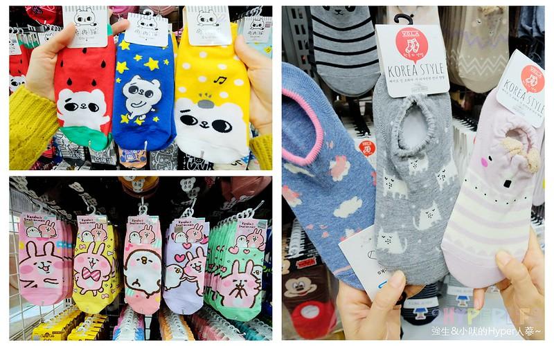 WOBO 襪寶棉織用品暢貨中心 (37)