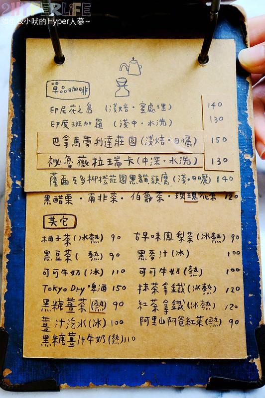 kichi,台中下午茶,台中厚鬆餅,台中甜點,台中美食,台中老宅,台中老宅甜點,台中鬆餅,文青,文青老宅 @強生與小吠的Hyper人蔘~
