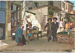Mea Shearim Jerusalem Israel Jewish
