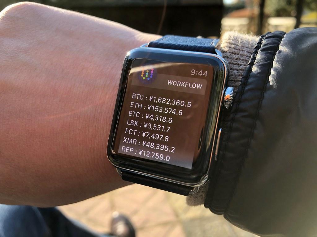 仮想通貨取引所 Coincheck の取引レートをapple Watchで確認する方法 代助のブログ