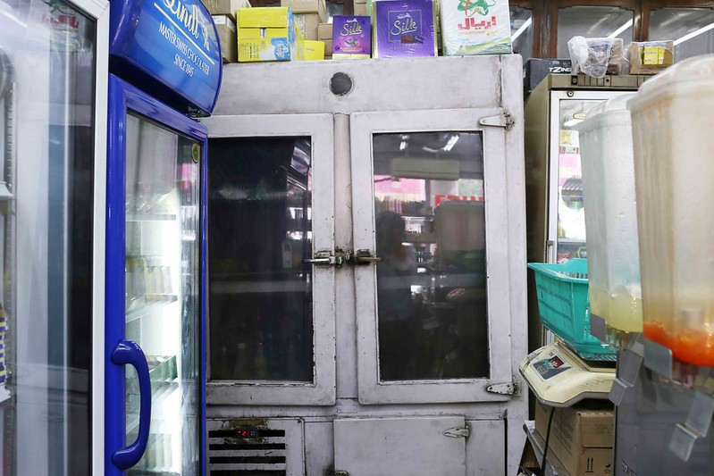 City Monument - An Old Fridge, The Oriental Fruit Mart