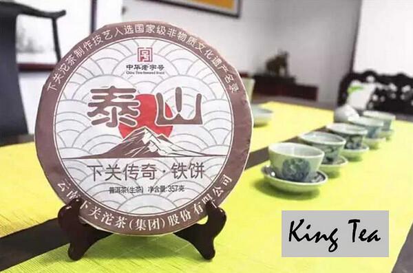 2015 XiaGuan TaiShan TieBing 357g   YunNan        Puerh Raw Tea Sheng Cha