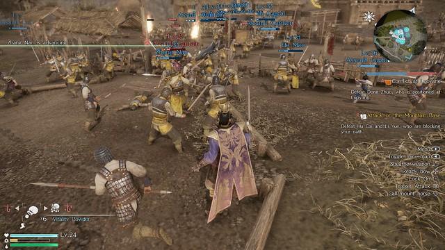 王朝の戦士9  - 戦い