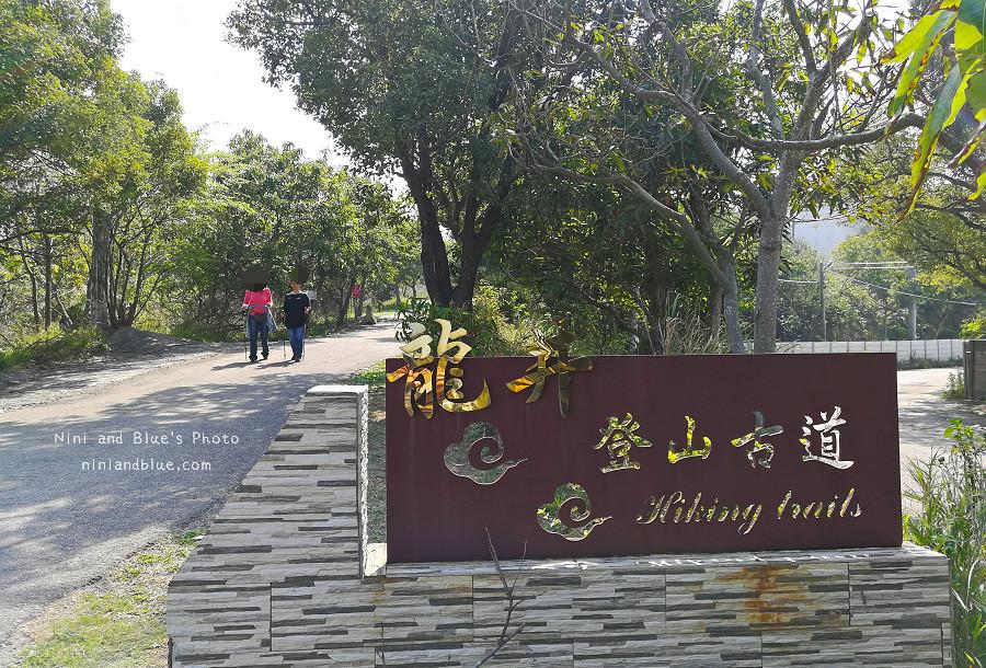 台中竹坑南寮登山步道27